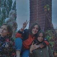 Фото Алины Исяновой