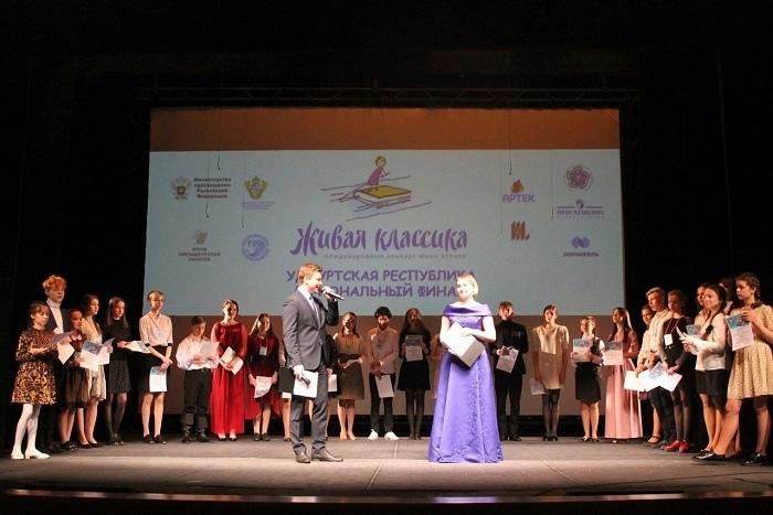 Семь победителей регионального конкурса «Живая классика» представят