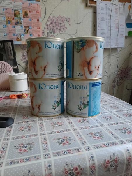 Отдам даром 4 банки смеси для беременных и кормящи...