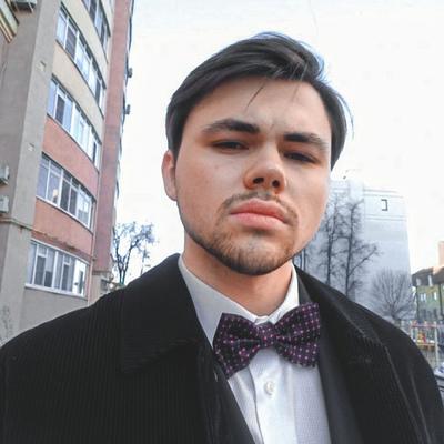 Boris, 22, Lipetsk