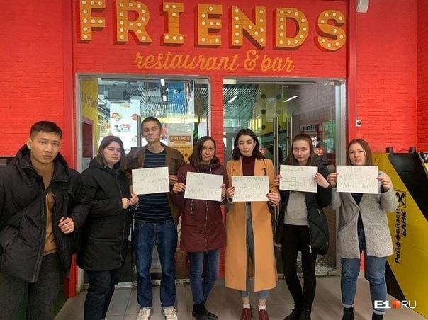 Сотрудники ресторана Friends вышли на акцию протеста. Они...