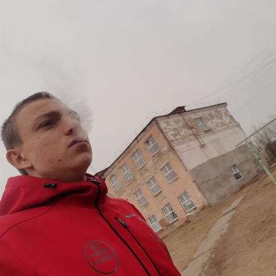 Александр, 18, Novosibirsk