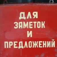 Комсомольский Шура