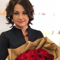 Фотография Анны Юдиной ВКонтакте