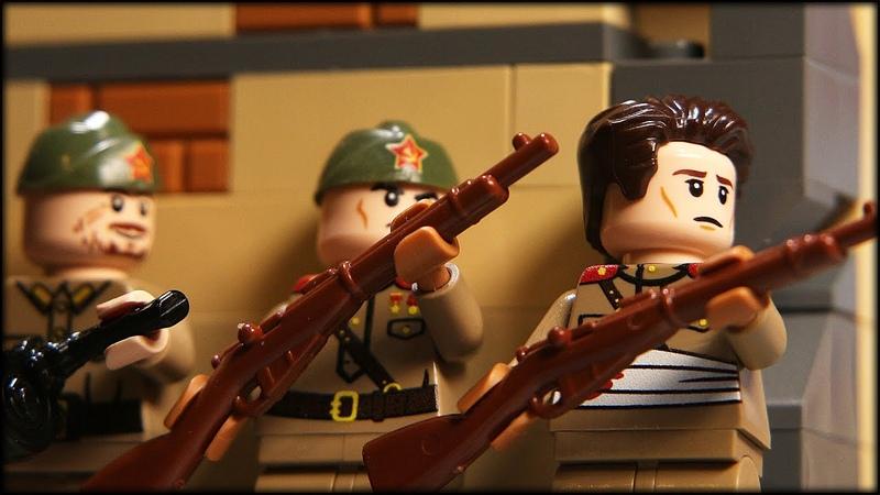 Лего битва за Берлин часть 1 Lego battle for Berlin WW2 stop motion