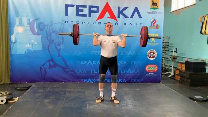 16 02 2020 Андрей Гусев