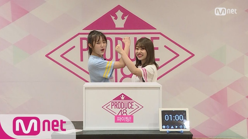 180615 CHOI YENA NAKANISHI CHIYORI @ PRODUCE48