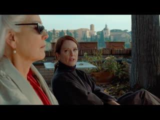 Невероятная  отрывок из фильма  с 13 февраля в кино