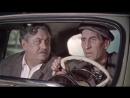 «Шофёр поневоле» (1958) - комедия, приключения, реж. Надежда Кошеверова