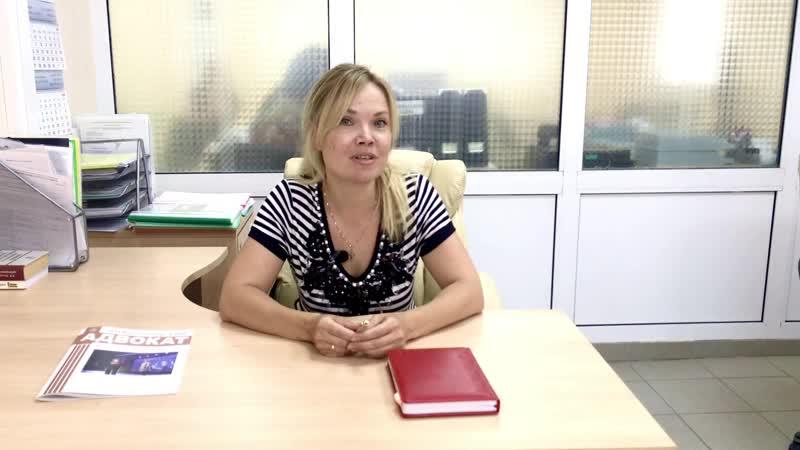 Нижегородская коллегия адвокатов Фемида