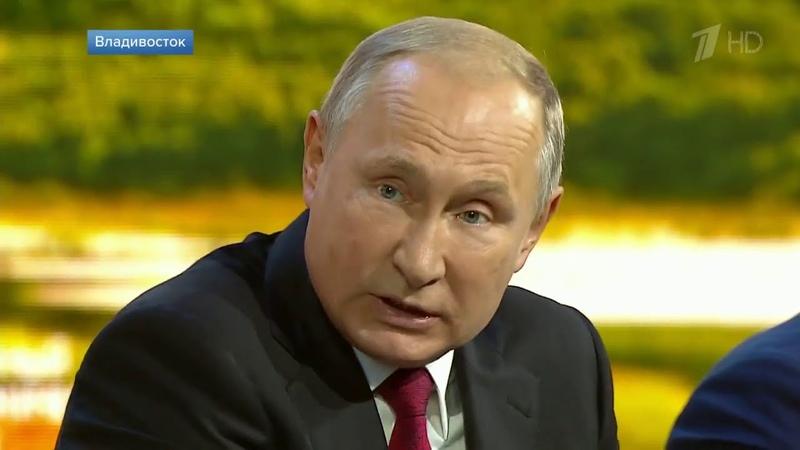 Владимир Путин предлагает Японии еще в нынешнем году заключить мирный договор