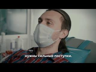 А ты поможешь москвичам
