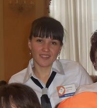 Шаяхметова Екатерина