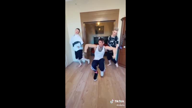 Niletto- белье(танец)