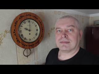 Видео про настенные часы