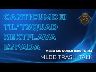MLBB CIS Major | Trash-talk. Выпуск 1