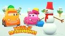 Умные машинки и зима - Мультики про машинки - Игры развивающие