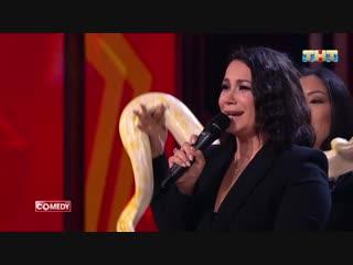 #ComedyПремьера  Полина Гагарина, Ида Галич | Karaoke Star 2019