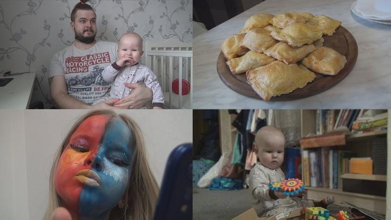 Многодетный выходной Слойки с ветчиной и сыром Бодиарт Про развитие малышей Vlog 01 02 20