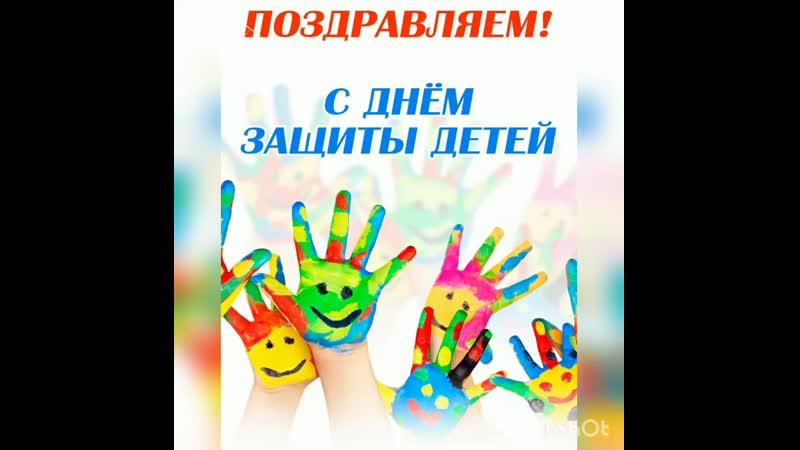 InShot_20200601_160724918.mp4