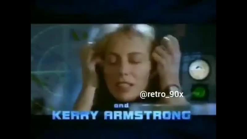 Телесериал Девочка из океана 1994 1997