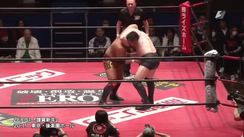 Kohei Sato vs Towa Iwasaki