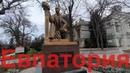 Евпатория Крым. Здания то какие, не обращала внимания