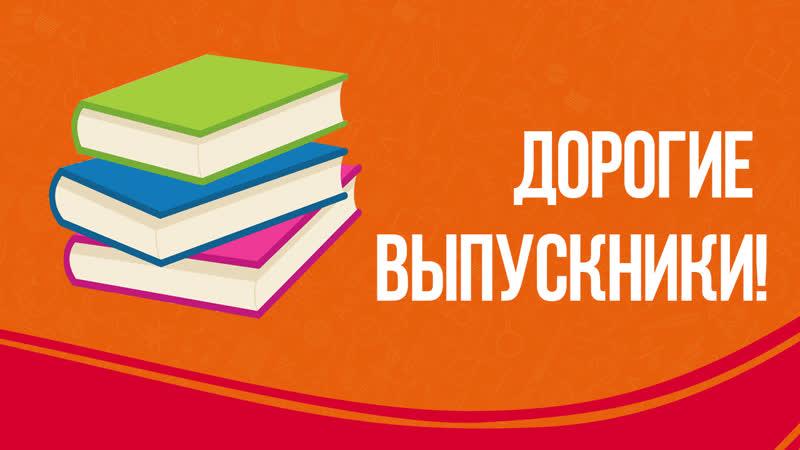 Поздравление от Елишева Сергея Евгеньевича