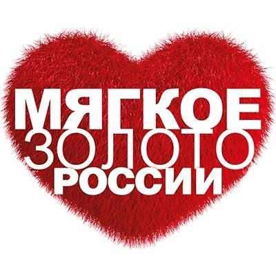 Афиша Пятигорск Дни Меха в Пятигорске