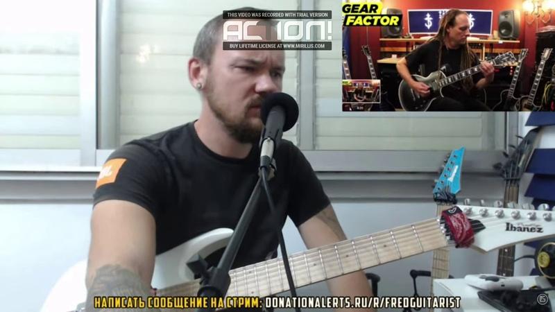Умеет ли играть на гитаре гитарист DevilDriver