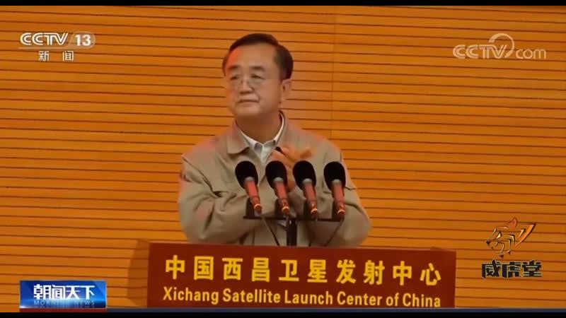 中国试验卫星G星、H星发射成功,使用了什么新技术?