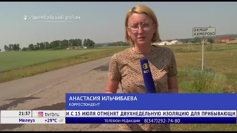 В Башкирии ищут водителя который сбил девочку и бросил умирать