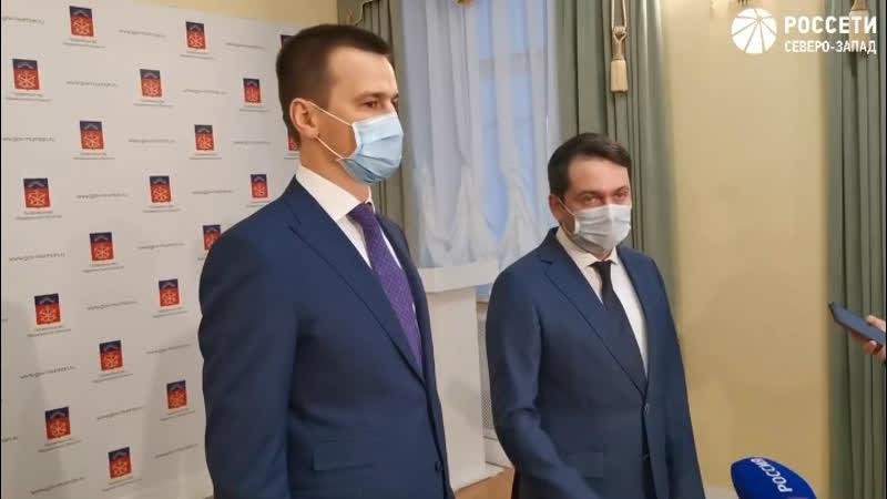 Андрей Чибис поблагодарил «Россети Северо-Запад» за планомерную работу по повышению надежности электросетей
