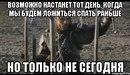 Евгений Камушкин фото #39