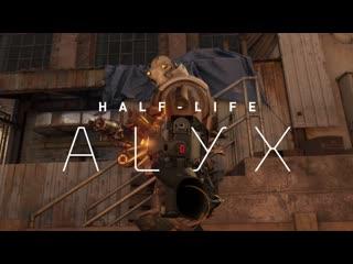 Half-Life: Alyx - геймплей #3