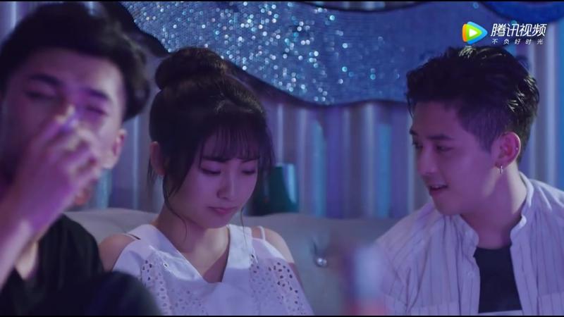 [GREEN TEA] Не целуй меня, мистер Дьявол 2 14 серия