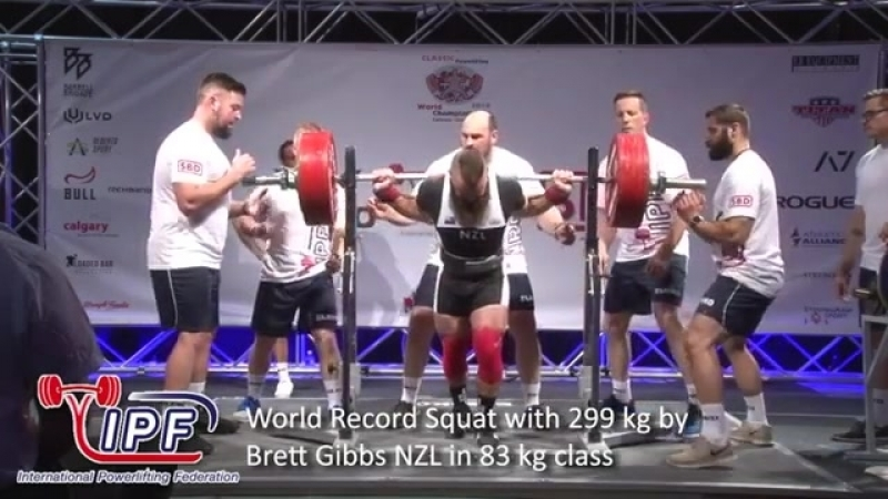 World Record Squat with 299 kg by Brett Gibbs @bg_waiweight NZL in 83 kg class