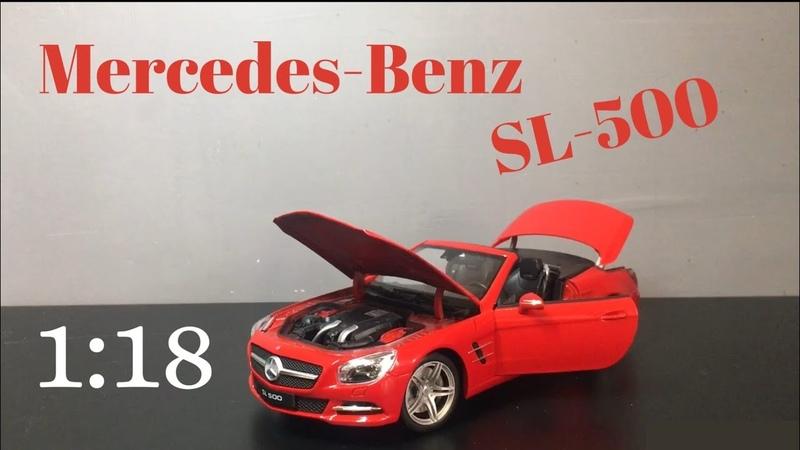 118 Welly. Mercedes-Benz SL-500