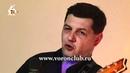 Аркадий Аршинов в Айвенго (01.12.10)
