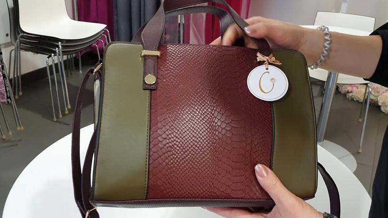 Шикарная сумка Изабелла