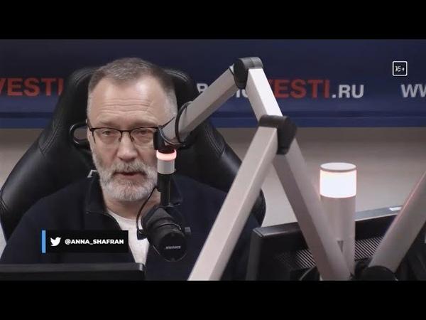 Закошмарить общественность страшными русскими Бредовая версия в журнале Respekt