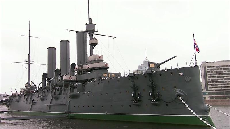 120 лет назад на воду был спущен легендарный крейсер Аврора.