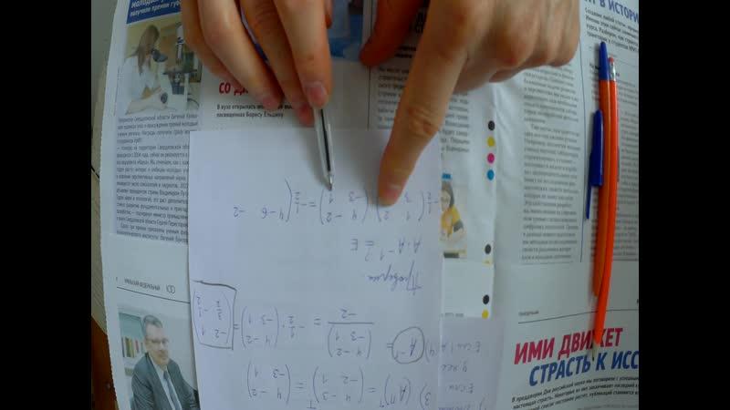 Математика лекция 3 ч 3