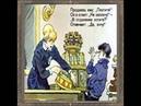Буктрейлер по книгам Михалкова Дядя Стёпа