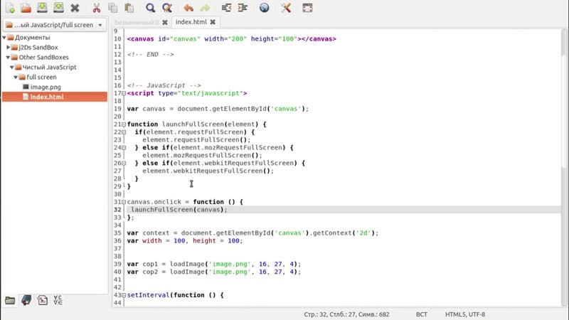 [Godot 3D Russia] JavaScript fullScreen API. Полноэкранный режим в JS. Основы создания игр на JavaScript