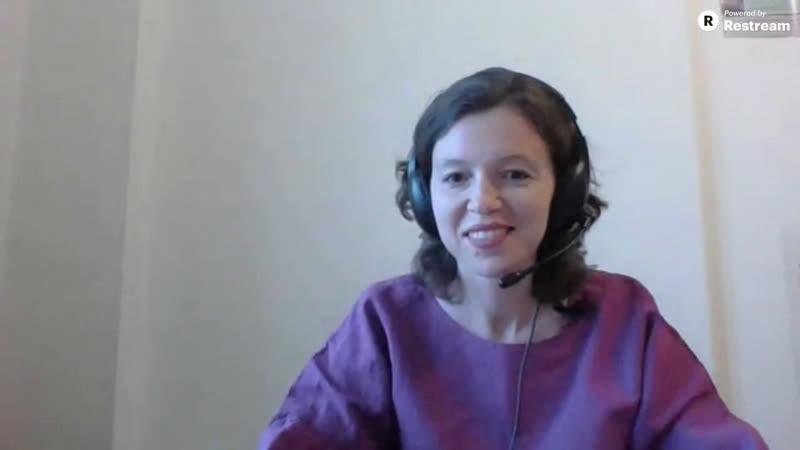 SkyteachLIVE Татьяна Фанштейн «Игры на уроке с подростками»