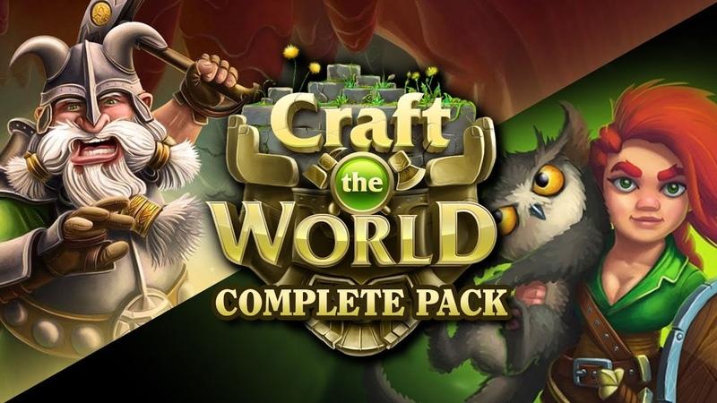 Просто отдыхаем в игре Craft The World