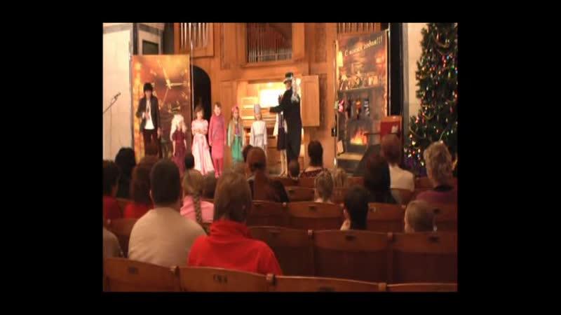 Новый год шагает по планете программа для детей 2008 2009г ведущая Галина Гутовская вокал Светлана Малюка