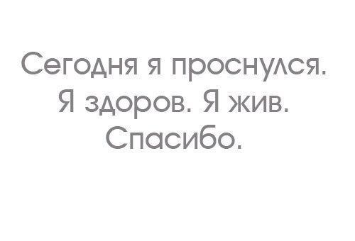 Анатолий Булдин | Сергиев Посад