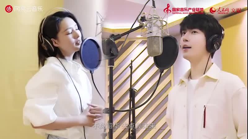 Li Qin Yu Meng Long 《不负韶华》
